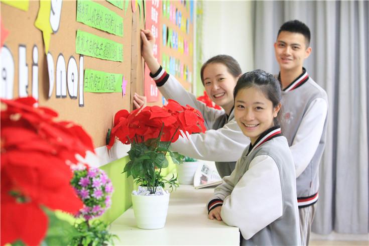 成都新津为明学校2019年招生公告