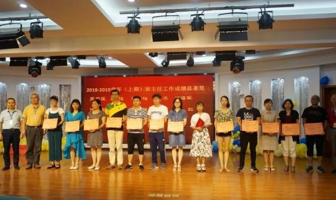 川师大实验外国语学校——众志成城,再创辉煌