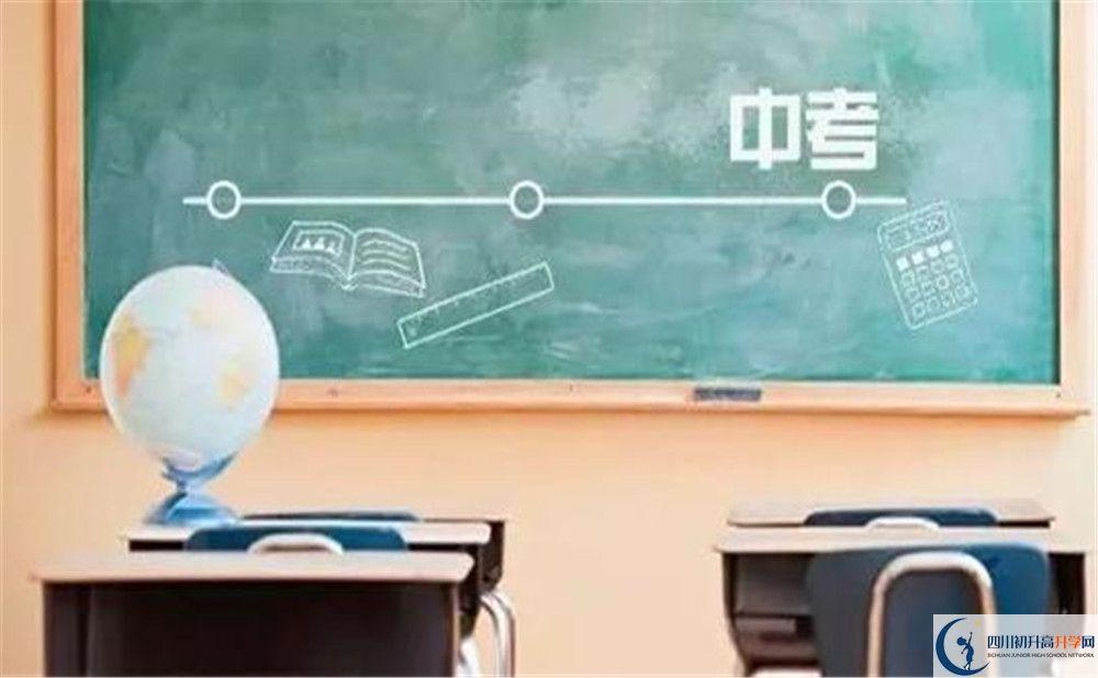 长春师大附中高中部_2019川师附中高中部录取线是多少?-成都初升高升学网